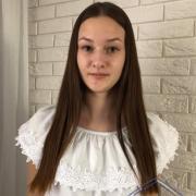 Paulina Szczygieł